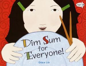 Dim-Sum-for-Everyone