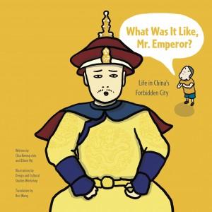 Mr_-Emperor-Front-300x300
