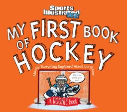 si_hockey